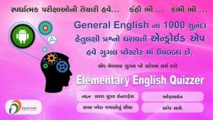 Educational App