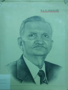 uttambhai