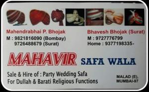 Bhavesh Bhojak is Basically from Vadgam Village