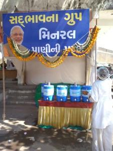 Parab-Sadbhavana-Vadgam