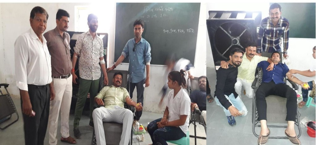 Blood Donation-Rajput Samaj-2018-1