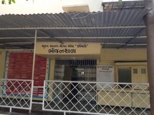 Surat-Chhayado-Bhojnalay