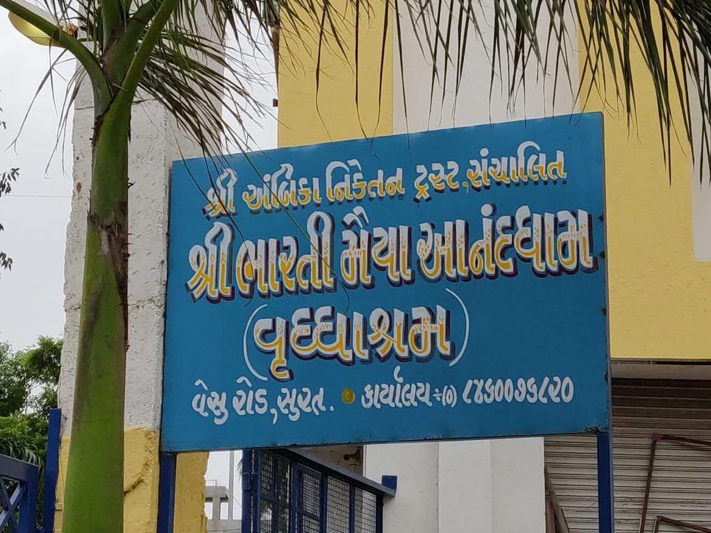 Birthday celebration-Vrudhaashram-Surat