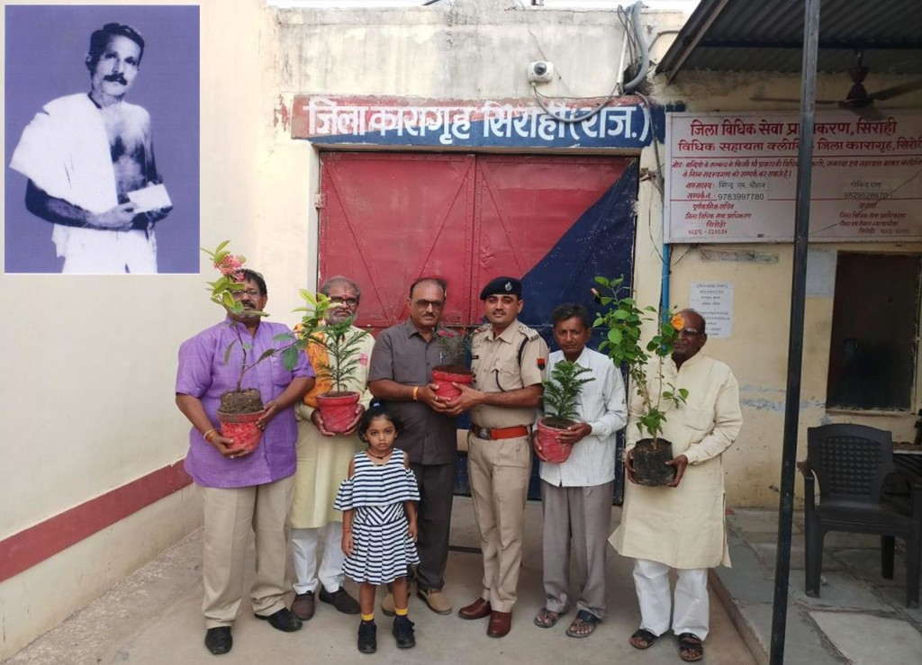 Kalidas Bhojak-Vadgam