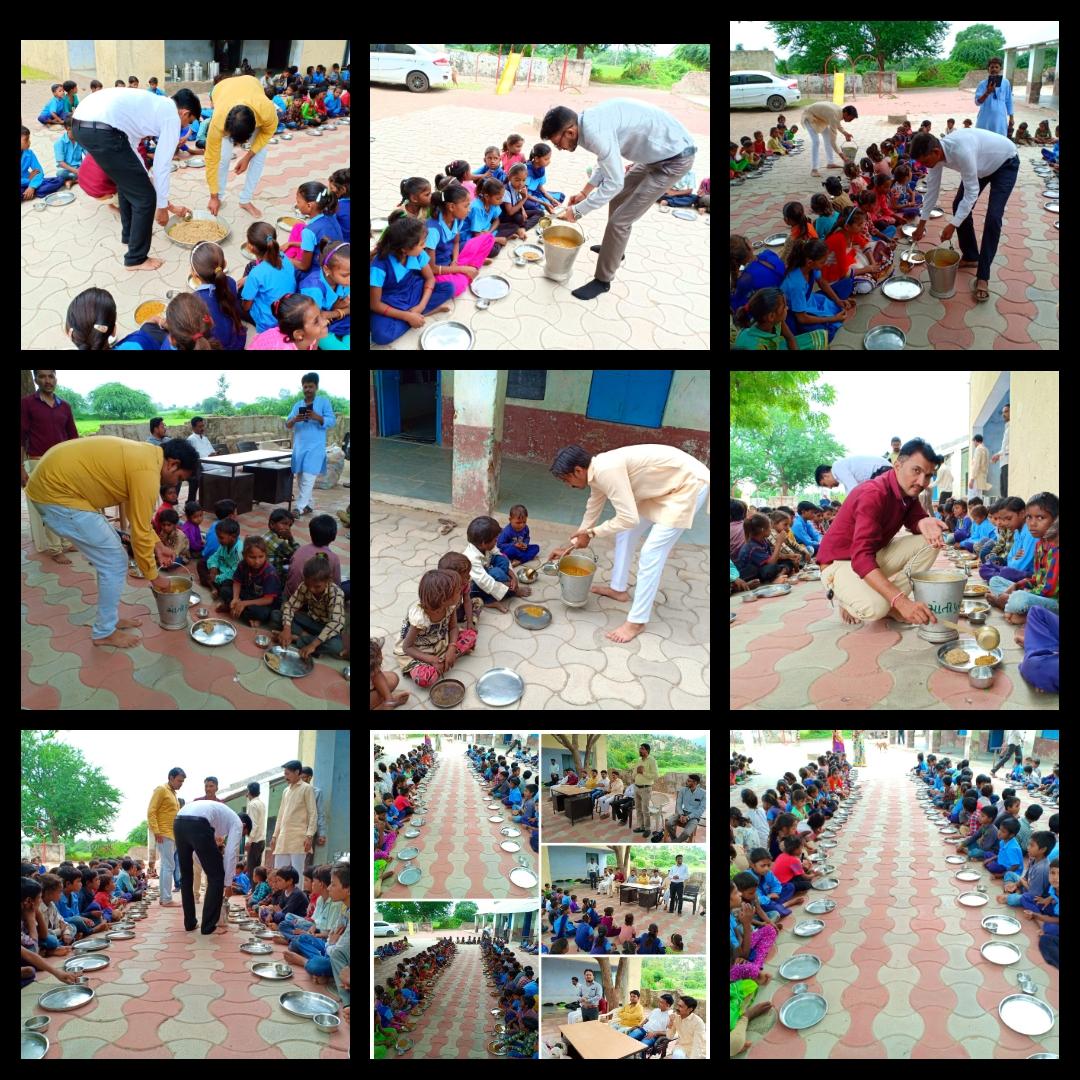 Motipura-Donation