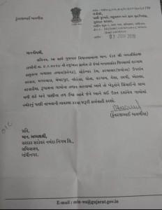 Letter-MP-Minister-Sardar sarovar